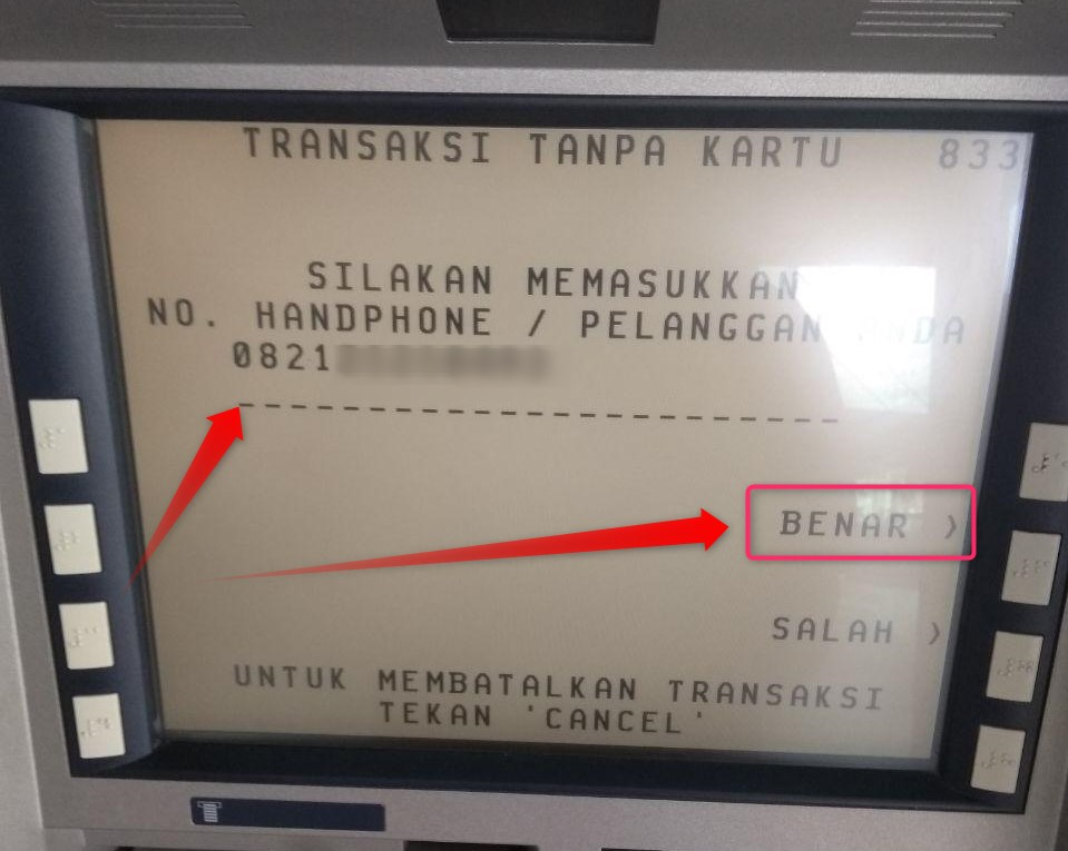 Input No. Handphone / Pelanggan